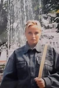 Ирина Малышко