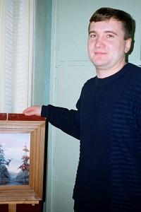 Ивонин Вячеслав