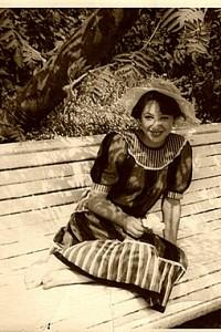 Вяземская Елена