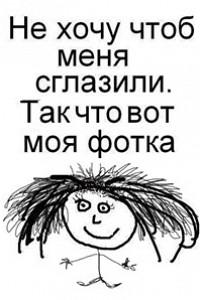 Bonem