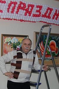 Брескин Александр федорович