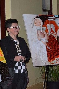 Елена Ревис