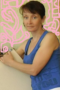 Белая Ольга