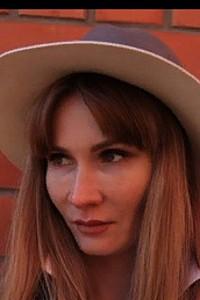 Катарина Лав