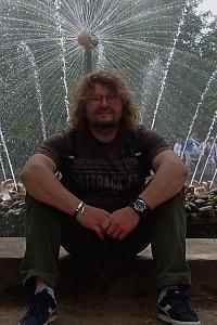 Сергей Форманюк