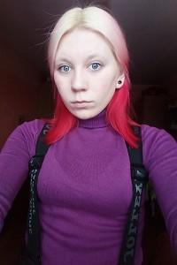 Кристина Алeксандровна