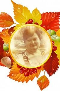 Татьяна Владимировна Селянинова