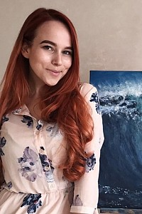 Наталия Вайс