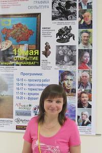 Татьяна Платина