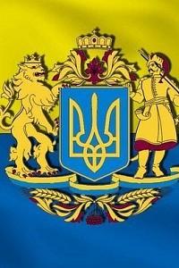 Строгий Владимир