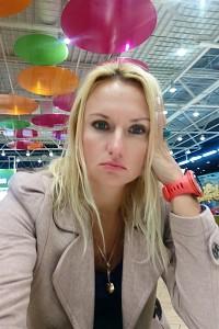 Тамара Шемякина